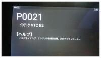 20210730182839.JPG
