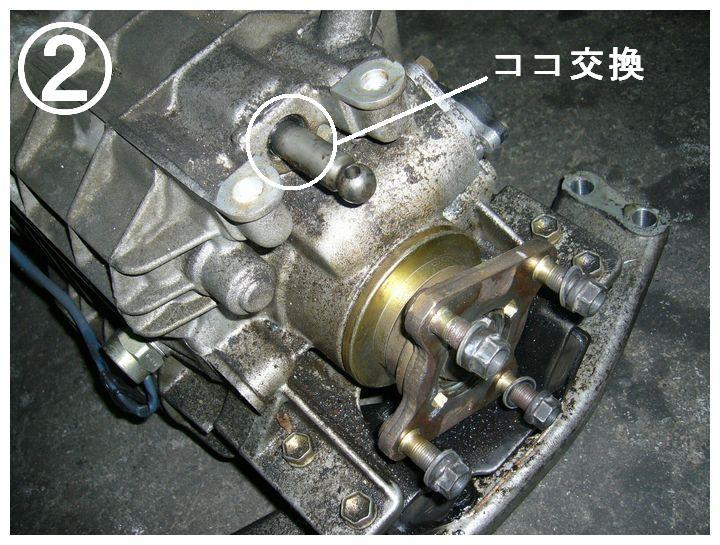 ファイル 162-2.jpg