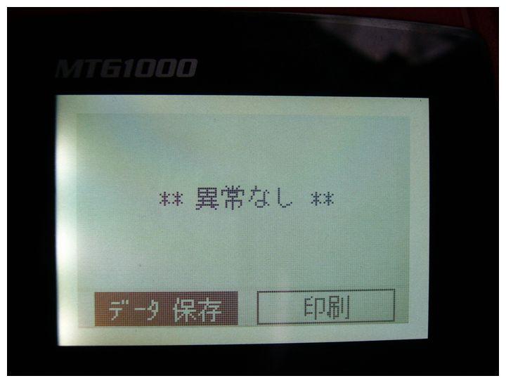 ファイル 264-3.jpg