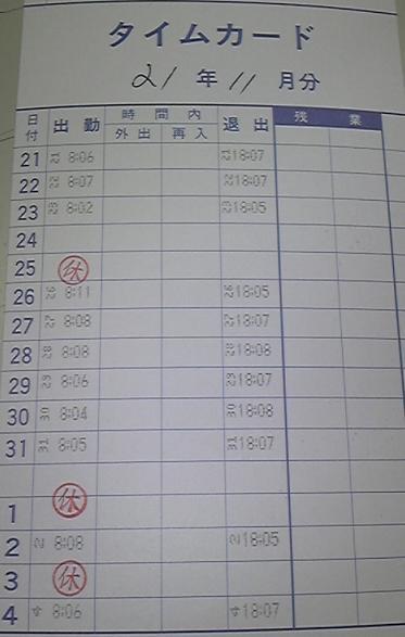 ファイル 37-1.jpg