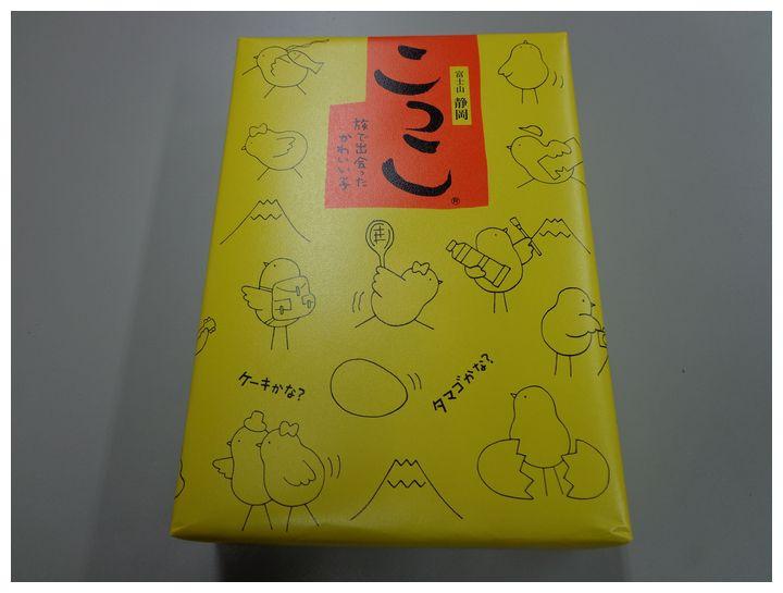 ファイル 507-4.jpg