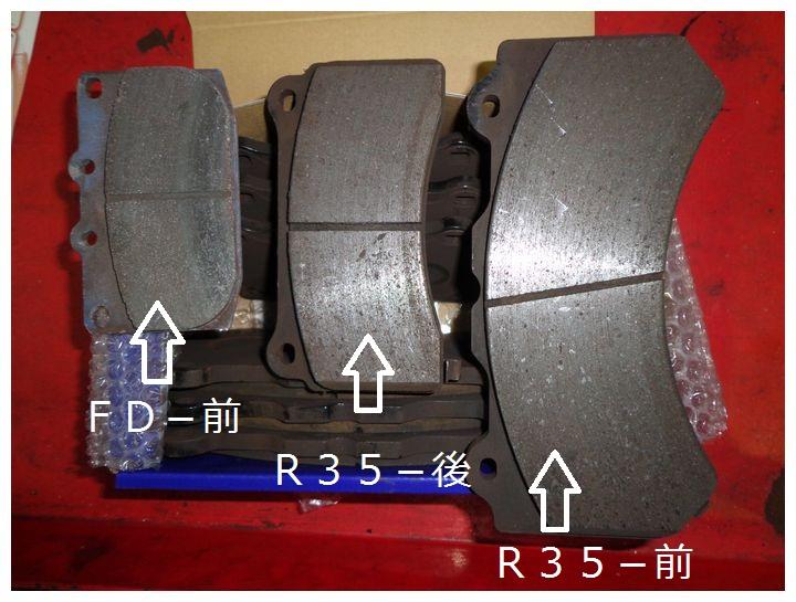 ファイル 530-3.jpg