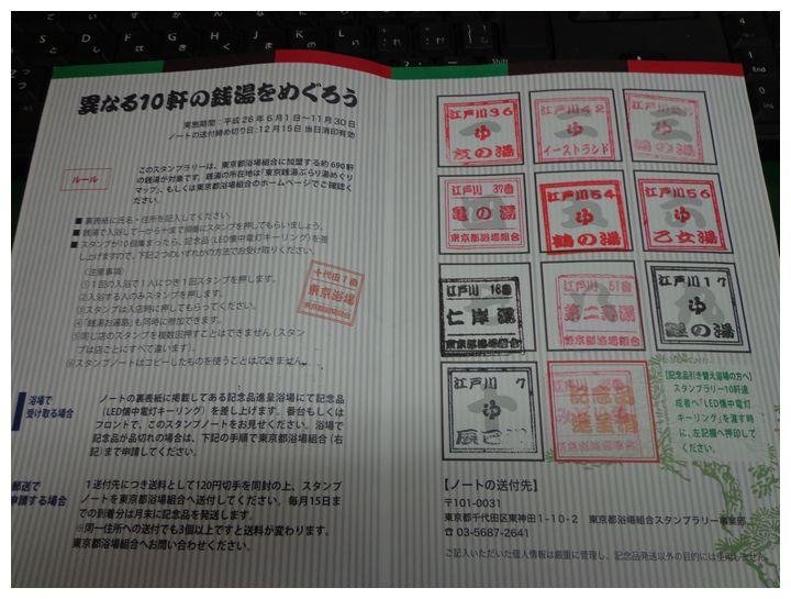 ファイル 754-1.jpg